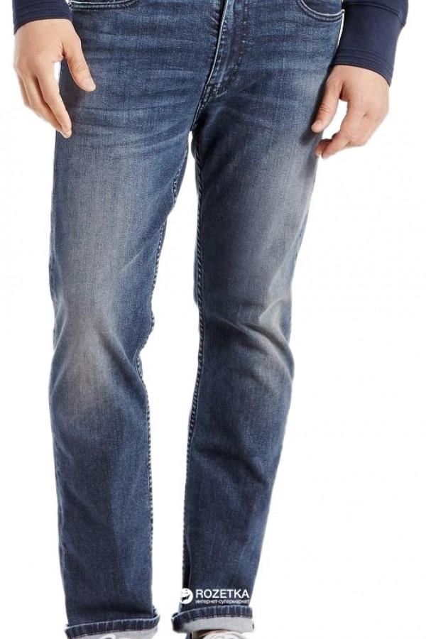 Levis-Erkek-Jean-Pantolon-513-Slim-Straight-Fit-08513-0705