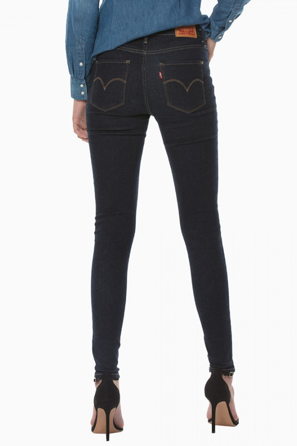 Levis Bayan Jean Pantolon 720 HIRISE Super Skinny 52797-0001